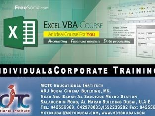 Find Advanced Excel VBA Course nearby you | MCTC Dubai